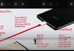 一加8系列正式发布 搭载骁龙865处理器,支持5G双模