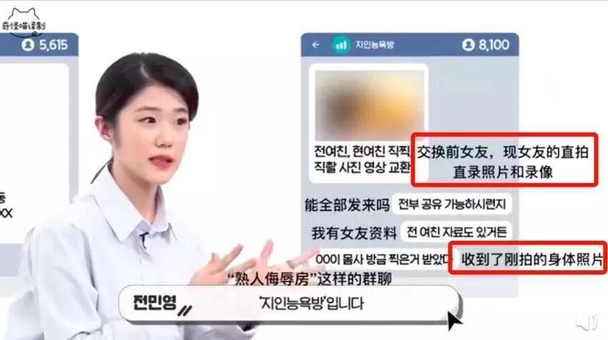 """韩国""""N号房""""事件震惊世界:26万人观看女童受虐,国内也有类似"""