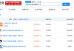 """""""小米消费金融""""正式挂牌开业,注册资本15亿"""