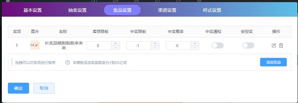 新功能上线 | 盈鱼MA落地页新增3个游戏类组件,快速上线营销活动