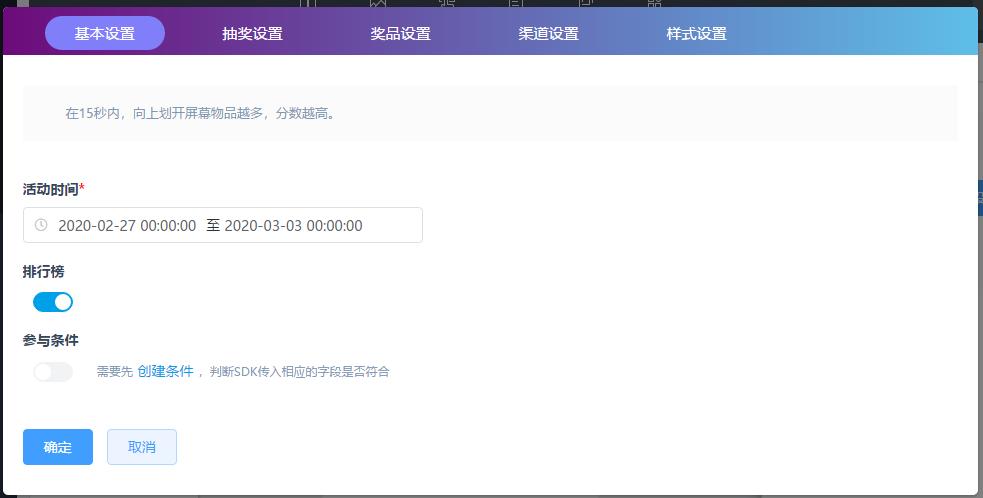 新功能上线 | 盈鱼MA新增2个游戏类组件,可快速策划小游戏