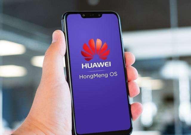 华为正式宣布!鸿蒙2.0即将发布,最快明年发鸿蒙手机
