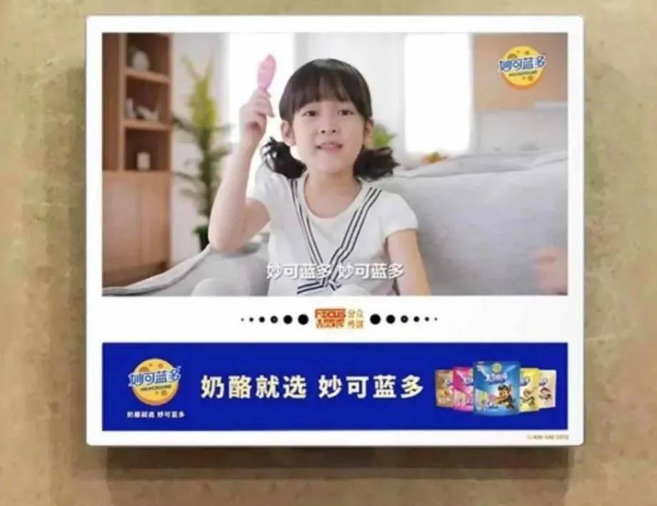 2021年中国广告媒体发展六大趋势