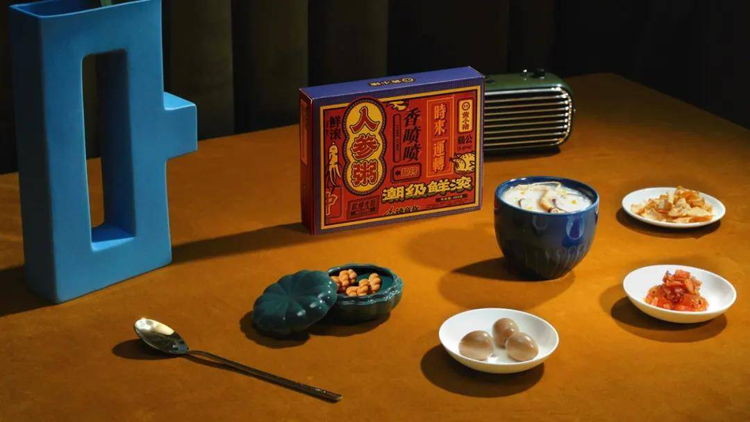"""饮食新蓝海:黄小猪以鲜食粥切入""""鲜食""""赛道 获千万融资"""