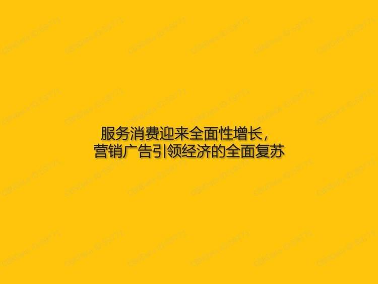 QuestMobile:中国移动互联网2021年春季大报告