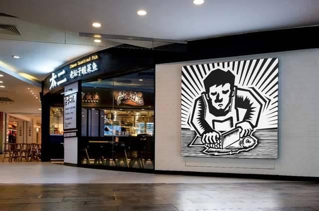 """跨界开发廊?年轻人为何喜欢这个""""不正经""""的餐饮品牌?"""