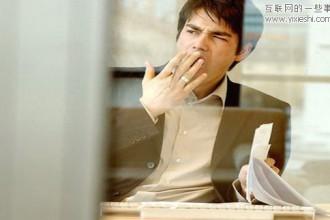 研究称上班时间上网有助于提高工作效率
