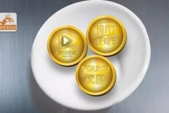 视频行业进入寡头垄断时代:BAT份额超过50%,其他平台只能喝汤