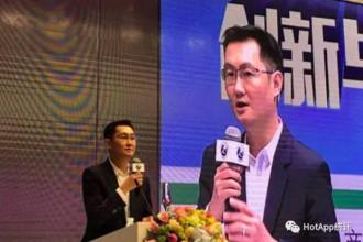 """马化腾最新演讲:首次披露2017年春节前会推出""""小程序"""""""