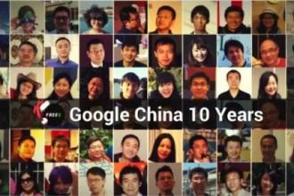 十年,离开的谷歌给中国互联网界留下了这些人