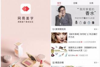 """网易美学负责人王诗沐:打造了网易云音乐,再打造一个""""网易云音乐式""""的美妆社交平台?"""