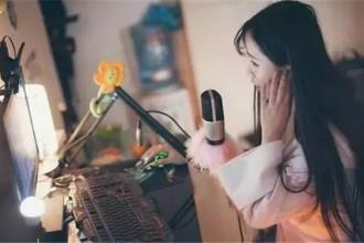 """广电总局:开展网络节目直播需持证上岗,不能滥用""""TV""""等名词"""