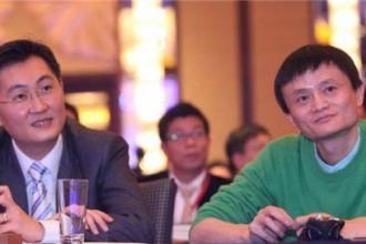 中国上市公司市值500强:腾讯超工行登顶 阿里第3