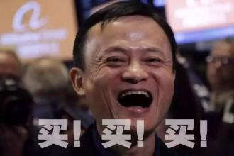支付宝2016年度账单出炉:80后人均支付12万元,江苏人最爱买秋裤
