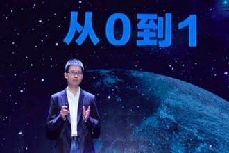 京东金融是如何炼成的?CEO陈生强讲述从0到1的六大方法论