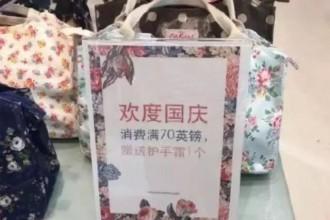 中国游客在日本狂刷支付宝微信,70家日本银行慌了,商家紧急发帖求助,他们决定……
