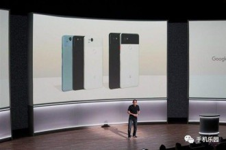 谷歌Pixel 2 / Pixel 2 XL发布,单摄也能拍人像,649美元起售