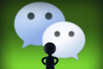 微信小程序上线一个月:尝鲜之后有几人留下?