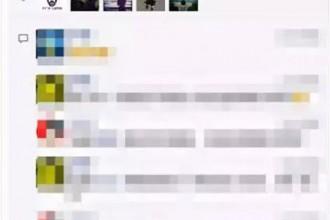 微信确认近期推出公众号付费阅读?其实真相是……