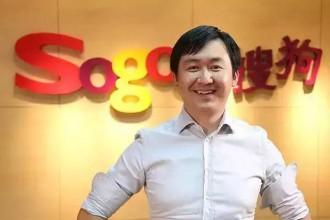 实习期为老板赚了2个亿,马云马化腾张朝阳都投资他,年近四十仍单身