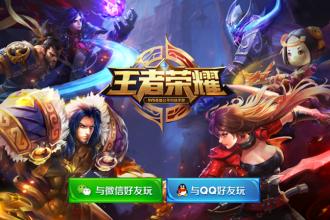 腾讯 vs 网易:手游行业上演「双雄记」