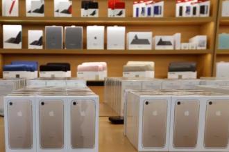 iPhone7利润不够50元?经销商:转卖发票才能大赚