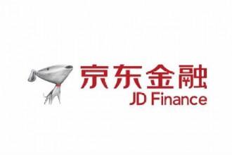 京东金融2020年上市:估值达500亿元!