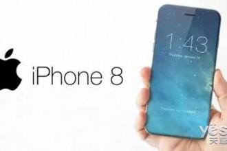 今年下半年 苹果会推出十周年版的iPhone吗?