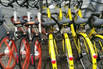 共享单车崛起解救了这些上市公司:投资者瞄准相关概念股