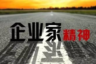 """""""摸着石头过河""""是最大的企业家精神?看看王健林、刘永好、柳传志怎么说"""