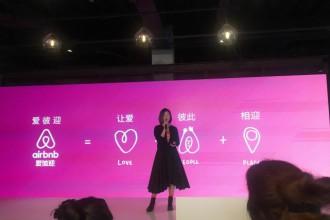 """入华两年后,Airbnb中国终于确定了它的中文名""""爱彼迎"""""""