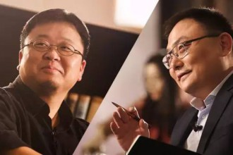 重磅!9个小时,200次发问,创业8大关系,罗振宇和罗永浩究竟说了什么?