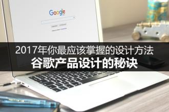 2017年你最应该掌握的亚洲城ca88方法:谷歌亚洲城88亚洲城ca88的秘诀