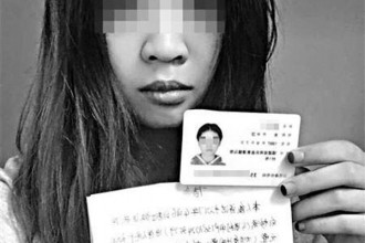 网贷自杀女生:疯狂逼债下,不止一次想过轻生