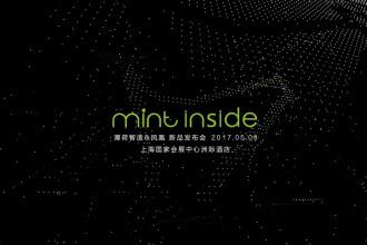 上海凤凰联手薄荷智造推出智能模块化电助力自行车