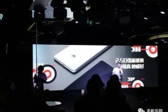 华为畅享7 plus发布:5.5英寸大屏,内置4000mAh电池,售价1499起!