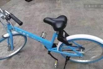 吓尿!第一次骑共享单车,用了20分钟计费41万元!