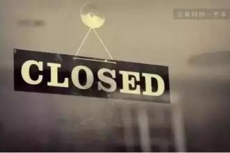 """网红餐厅最终还是逃不过昙花一现的""""网红命"""""""