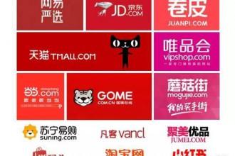 电商都被红色占领了!分享5招电商最常用的色彩搭配