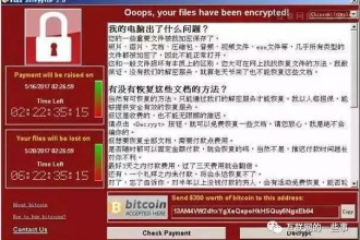 可怕!全球PC灾难,WannaCry病毒爆发,众多高校、政府网站接连中招