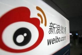 微博月活ca88亚洲城手机版入口超Twitter,但它却越来越像Youtube