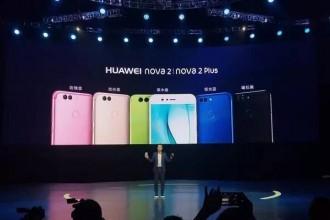 华为nova 2发布,高颜值,光变双摄