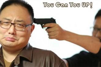 从罗辑思维到得到高僧,罗振宇:比你优秀的人一定比你会作