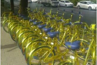 土豪金共享单车亮相各地街头,带手机充电、语音播报!