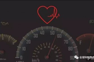 丰田研发车载心脏监护仪 遇紧急情况可自动停车