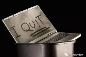 """别用""""辞职""""来逃避现实,它应是你的职场投资"""