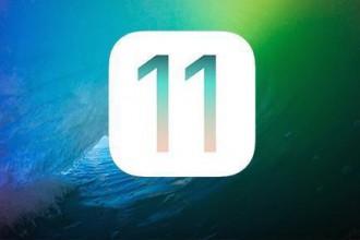优胜略汰,7个在 iOS 11 上被移除的功能