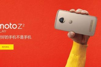 Moto Z2 Play 发布,继续模块化设计