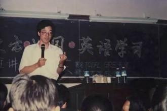 俞敏洪:什么样的家庭教育才能培养出成功的孩子?答案让你意外!