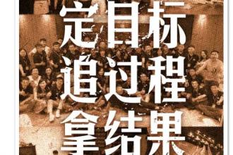 这支阿里铁军,如何改变着中国互联网江湖
